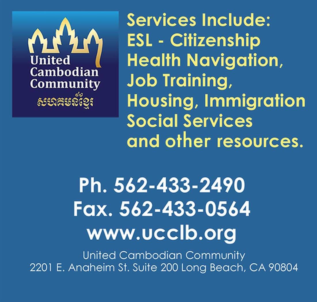Ucc Visit Cambodia Town Long Beach